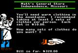 The Oregon Trail Apple II Buying clothes.