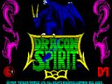 Dragon Spirit ZX Spectrum Title screen