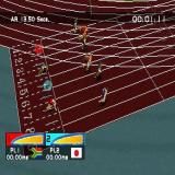 Sydney 2000 PlayStation Demo version: When the race starts the non AI runners are slow off the grid. This perspective is used throughout the race<br><br>From the Official Playstation Magazine (UK) issue 63