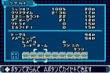 Mega Man Zero 3 Game Boy Advance Level Summary
