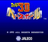 Super Bases Loaded 2 SNES Japanese title screen.