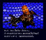 The Lawnmower Man SNES Creepy.