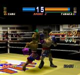 Kickboxing  PlayStation CounterHit!