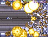 "Thunder Cross II Arcade Final Boss 7. The Last, Brains of the Enemy: ""Sprouts Layber"""
