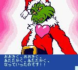 The Grinch Game Boy Color Yeah, Grinch's tiny heart is going to explode.