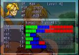 Guardian Heroes SEGA Saturn You can upgrade Han's skills to the extreme if you know which route to choose in the game
