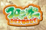 Frogger's Journey: The Forgotten Relic Game Boy Advance Title screen (JP).