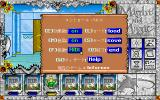 Might and Magic III: Isles of Terra FM Towns Options, for music you can switch between FM and MIDI