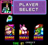 China Gate Arcade Select Player: Gocoo, Hakai and Gojce