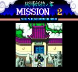 China Gate Arcade Mission 2