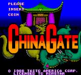 China Gate Arcade Title Screen