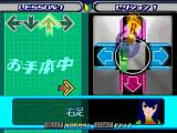 Dance Dance Revolution: 5th Mix PlayStation Lesson mode, like previous games this mode teaches how to dance.