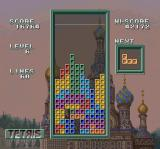 Super Tetris 3 SNES A tetris appears, using only the vertical piece, the I.