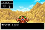 Dragon Quest Monsters: Caravan Heart Game Boy Advance Being attacked.