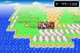 Dragon Quest Monsters: Caravan Heart Game Boy Advance Just wandering around.