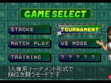 Hot Shots Golf PlayStation Gameplay modes