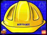 Fisher-Price Big Action Construction Windows Every time the game is played there's a message saying 'Frank the foreman takes safety seriously. Print a helmet to wear while playing'. Good idea if you have shares in the company making yellow ink
