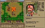 Worlds of Ultima: The Savage Empire DOS The village where the game starts. Displaying the first person who joins you on your quest. Now who does he remind you of?..