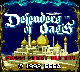 Defenders of Oasis Game Gear Title screen