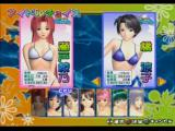 Party Girls PlayStation 2 Selecting contestants (left == player, right == CPU)