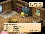 Bokujō Monogatari: Harvest Moon for Girl PlayStation TV.