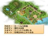 Bokujō Monogatari: Harvest Moon for Girl PlayStation Map.