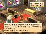 Bokujō Monogatari: Harvest Moon for Girl PlayStation Just ignore the priest.