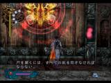 Bujingai: The Forsaken City PlayStation 2 Looks you need to take out some more monsters before this gates unlock