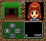 Madō Monogatari A: Dokidoki Vacation Game Gear Typical dungeon. The Chinese signs to the lower left mean: north,south, west, east