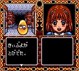 Madō Monogatari I Game Gear A yellow guy appeared