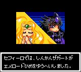 Magic Knight Rayearth Game Gear The bad guy and the princess