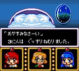 Magic Knight Rayearth Game Gear You can sleep in this house