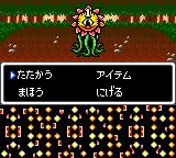 Magic Knight Rayearth Game Gear Battle!