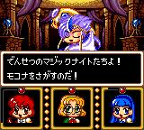 Magic Knight Rayearth Game Gear In a palace