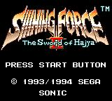 Shining Force: The Sword of Hajya Game Gear Title screen: US version