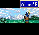 Shining Force Gaiden Game Gear Casting a healing spell on the party
