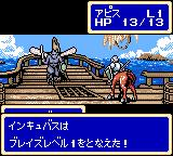 Shining Force Gaiden Game Gear Automatic battle sequence