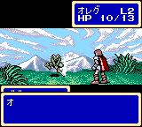 Shining Force Gaiden Game Gear Attacking a goblin