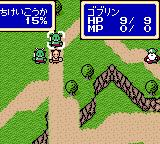 Shining Force Gaiden Game Gear Goblins plan their attack