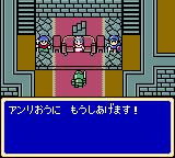 Shining Force Gaiden Game Gear Intro