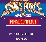 Shining Force Gaiden: Final Conflict Game Gear Title screen