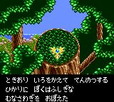 Sylvan Tale Game Gear Intro