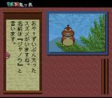 Heisei Shin Onigashima: Kōhen SNES Talking to a strange animal