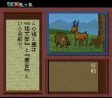 Heisei Shin Onigashima: Kōhen SNES Descending on the ground. The pig Butataro and the deer Shikakichi are there