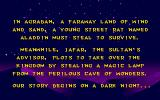 Disney's Aladdin DOS Introduction Stage 1