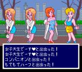 Love Quest SNES Wow, so many random girls at once!