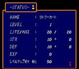 Xak: The Art of Visual Stage SNES Character stats
