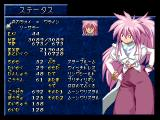 Tales of Phantasia PlayStation Character status screen