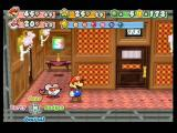 Paper Mario: The Thousand-Year Door GameCube Mario and a party member aboard the Excess Express.