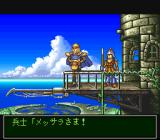 Wonder Project J: Kikai no Shōnen Pino SNES Bad guys are planning to arrest Gepetto